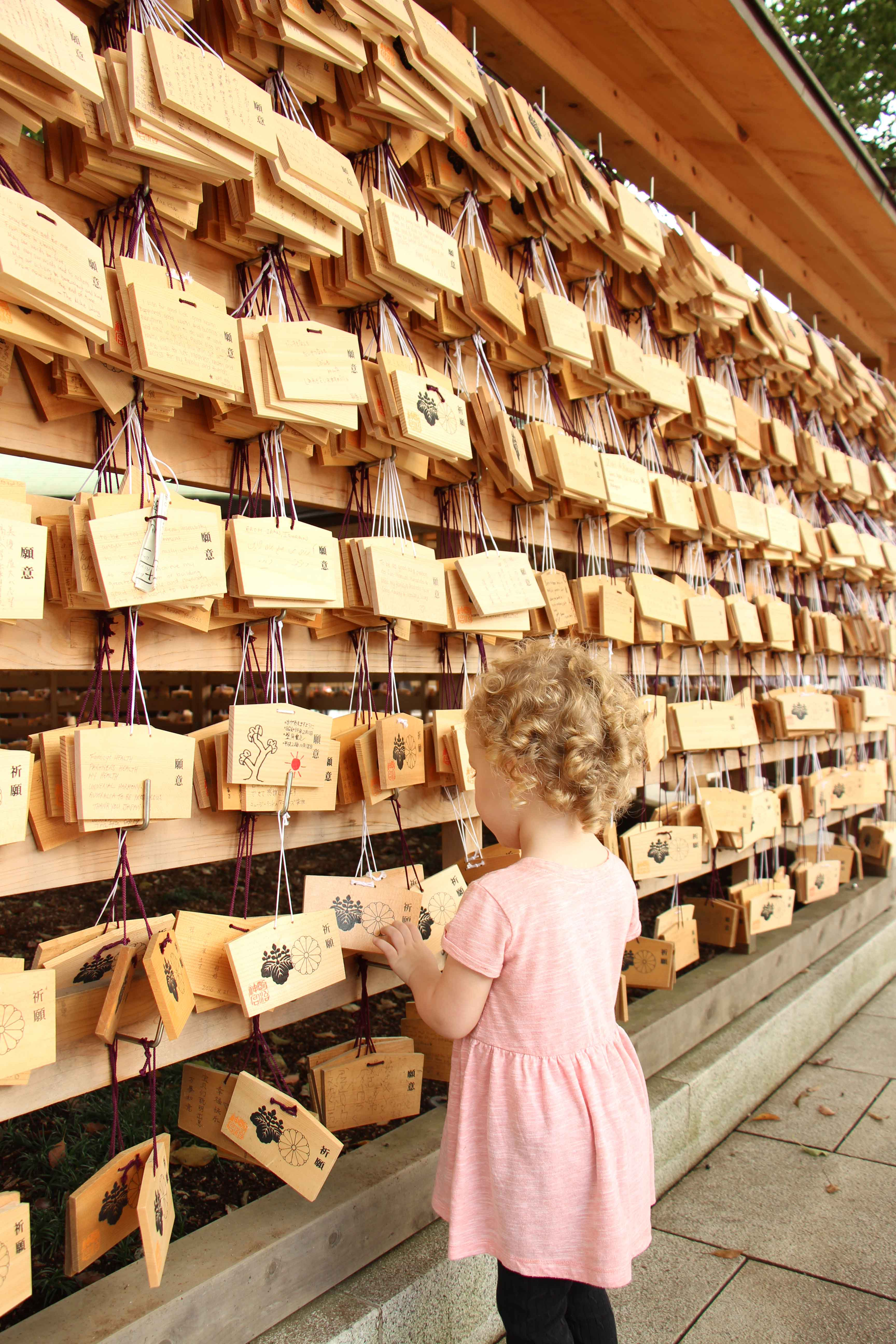 Baby-Can-Travel---Tokyo-Japan-With-Kids---Meiji-Shrine-Tokyo-Japan
