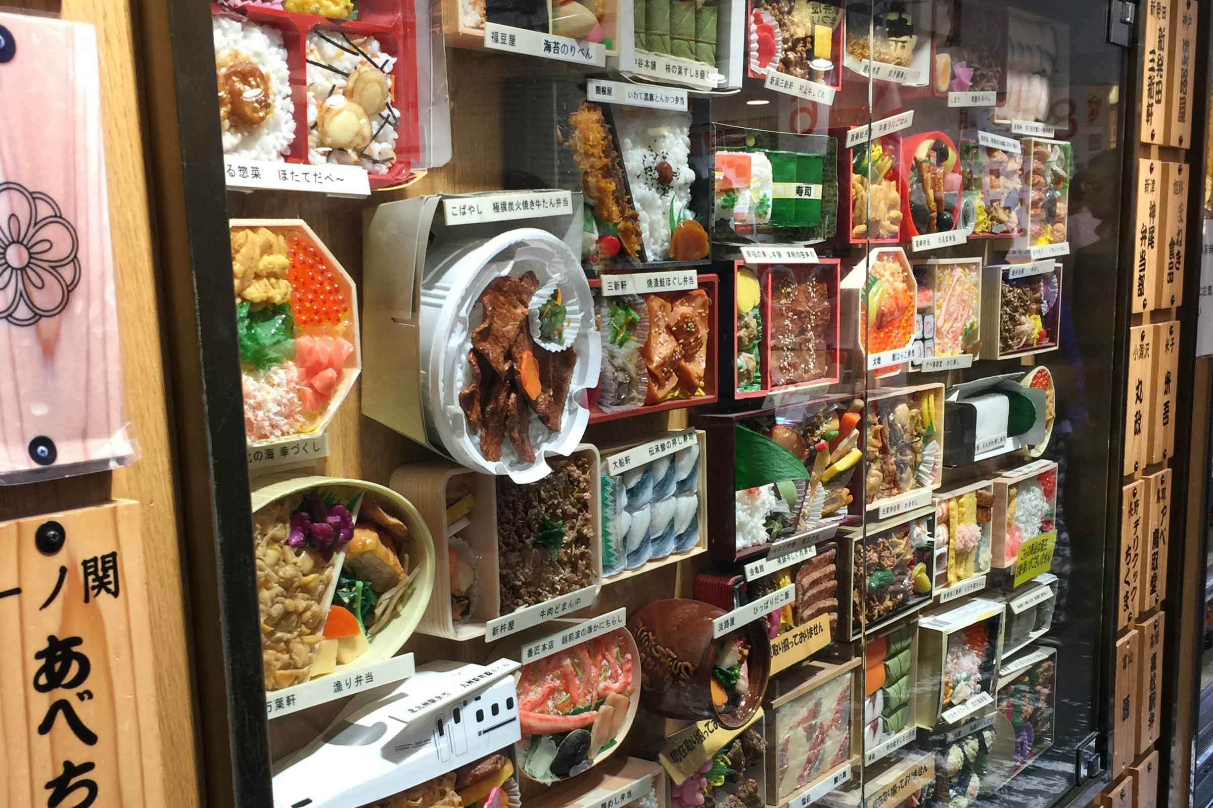 Baby-Can-Travel---Tokyo-Japan-With-Kids---Tokyo-Station-Bento-Boxes