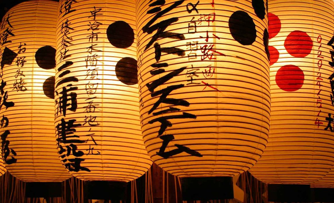 Baby-Can-Travel---Tokyo-Japan-With-Kids---lanterns