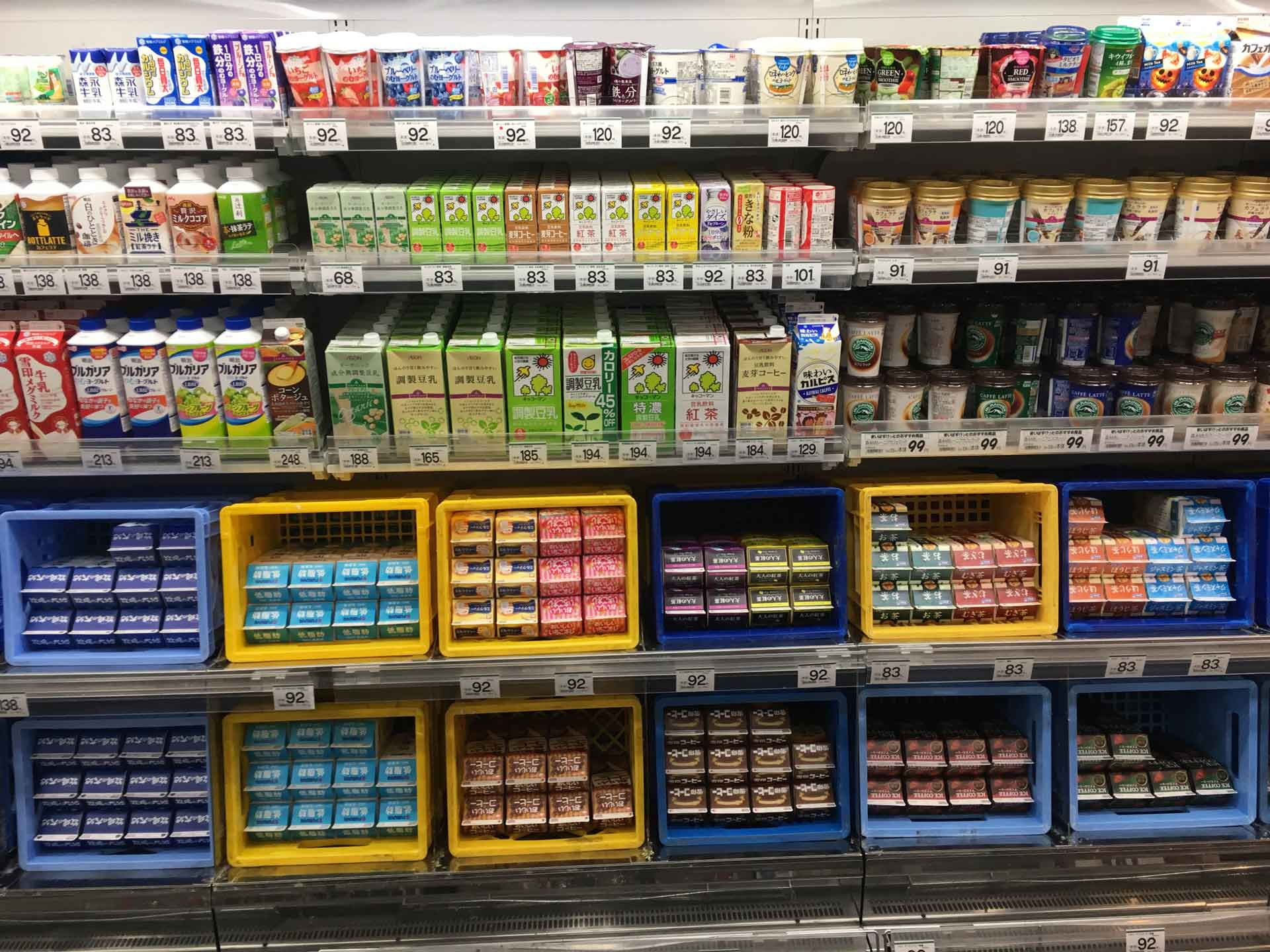 Grocery store in Japan
