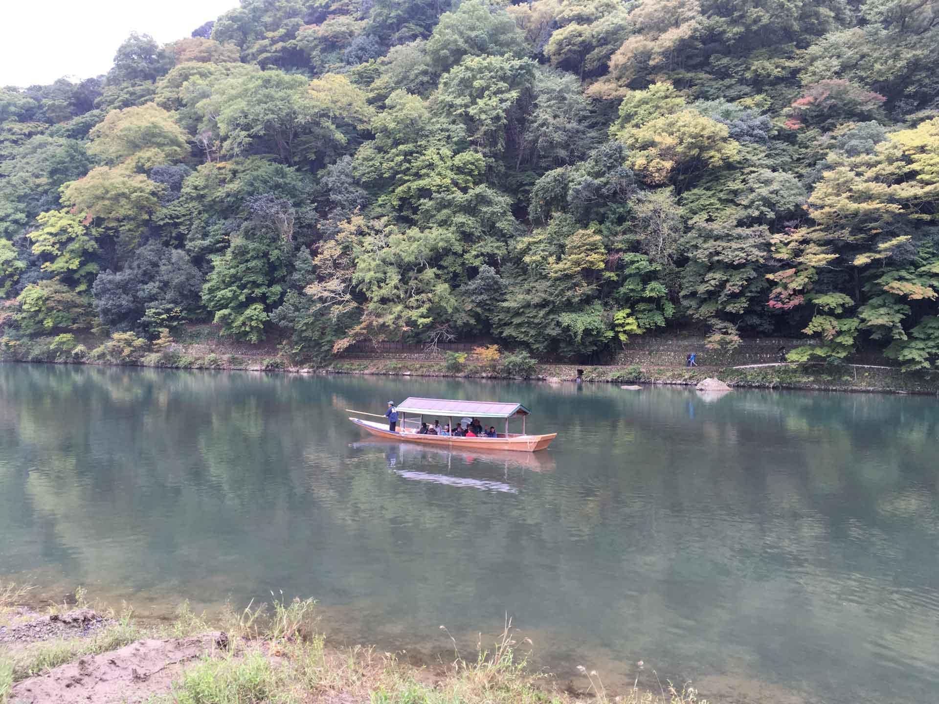 Arashiyama Park Kyoto Japan Family Travel
