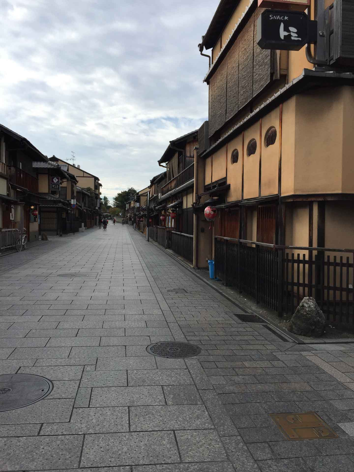 Gion Kyoto's famous geisha district